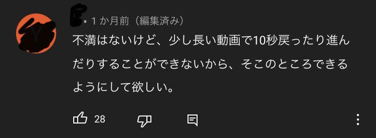 f:id:chanko_bamboo:20210731183242j:plain