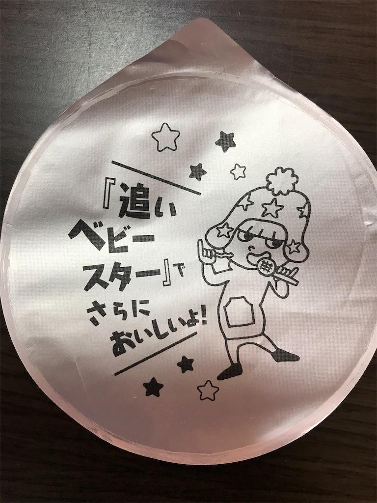 f:id:chanko_bamboo:20210802114103j:image