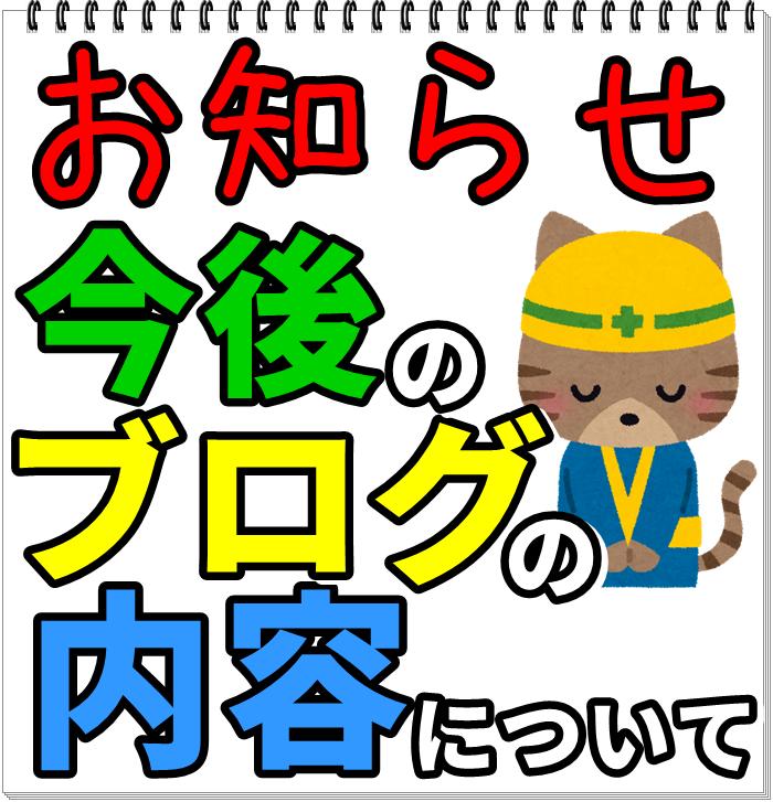 f:id:chanko_bamboo:20210804200937p:plain