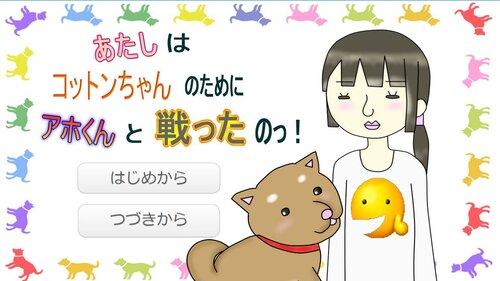 f:id:chanko_bamboo:20210804211834j:plain