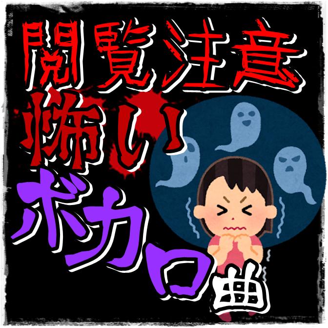 f:id:chanko_bamboo:20210805103245p:plain