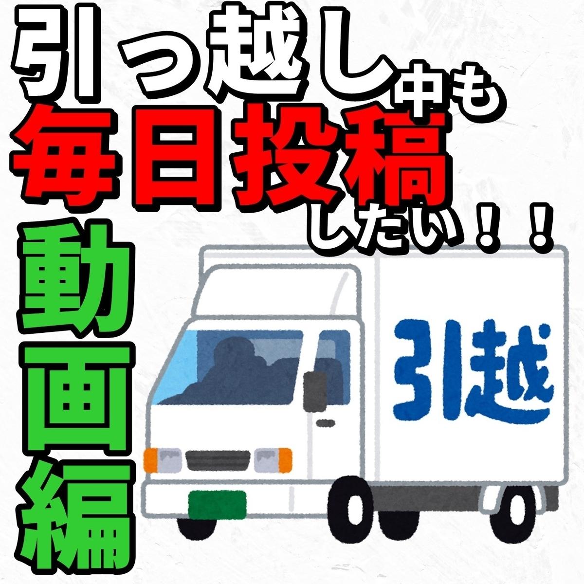 f:id:chanko_bamboo:20210805151508j:plain