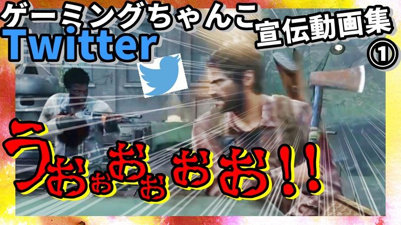 f:id:chanko_bamboo:20210811152815j:plain