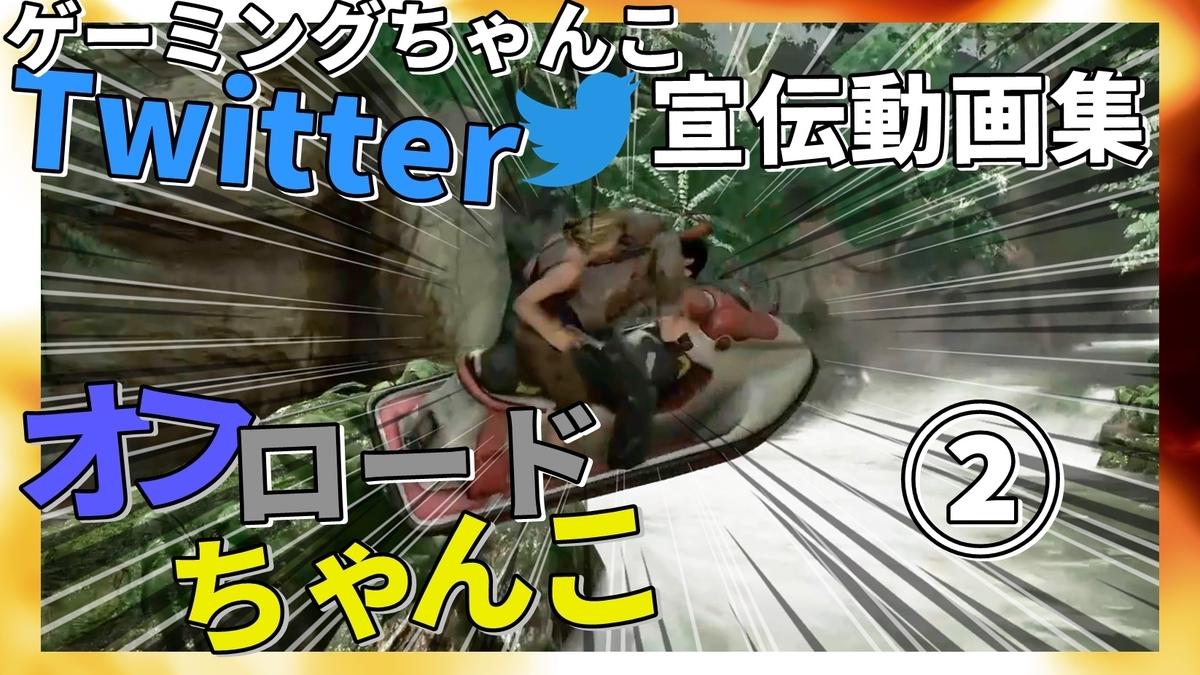 f:id:chanko_bamboo:20210811152819j:plain