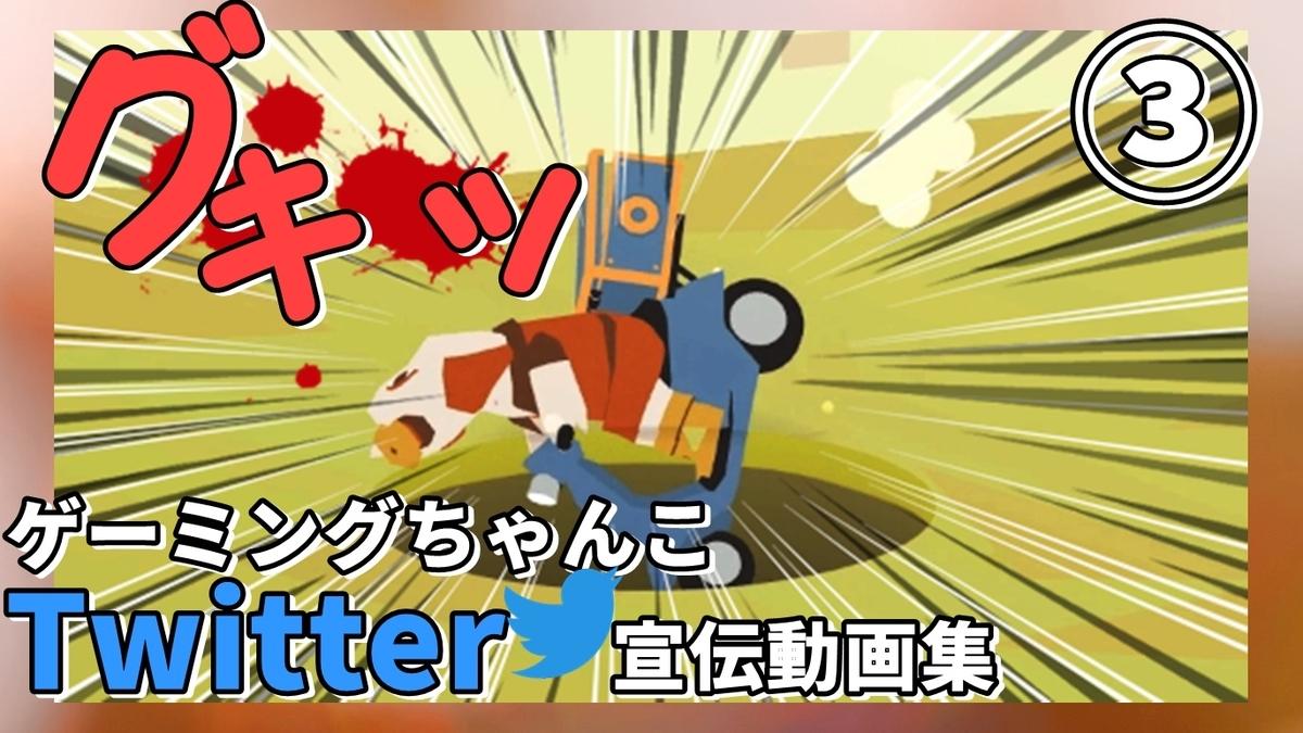 f:id:chanko_bamboo:20210811152823j:plain
