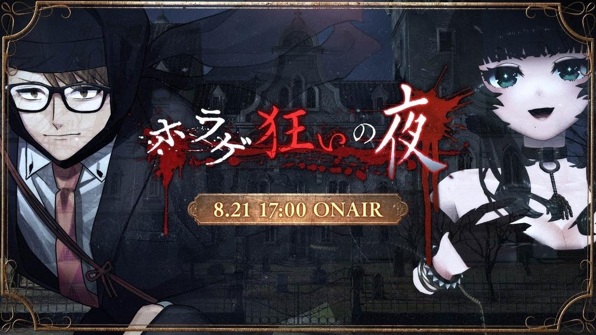 f:id:chanko_bamboo:20210911200121j:plain