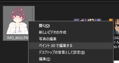 f:id:chanko_bamboo:20210926183716p:plain