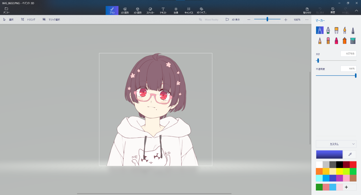f:id:chanko_bamboo:20210926183916p:plain