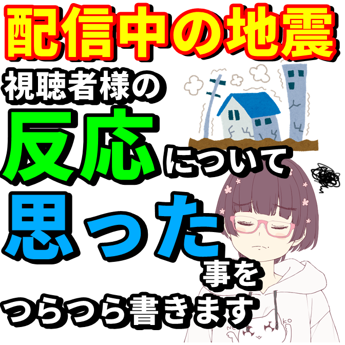 f:id:chanko_bamboo:20211010135225p:plain
