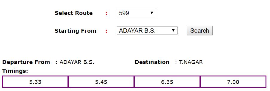 S599の時刻表