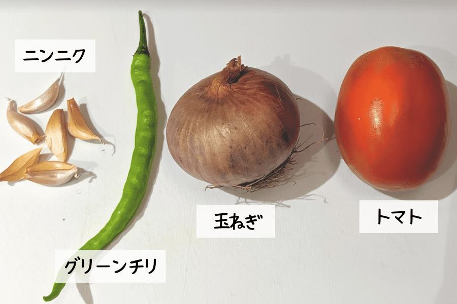 ムング・ダールを作るのに使用した野菜