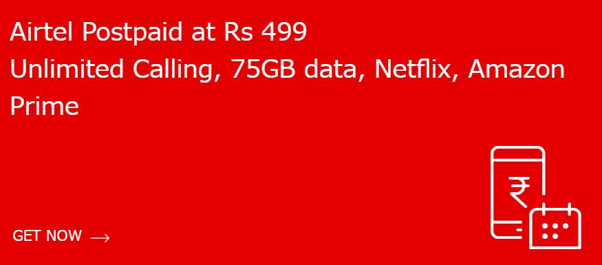 Airtelインドの広告