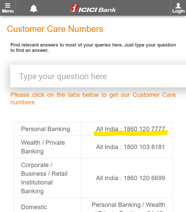 ICICI銀行のカスタマーサポートの電話番号