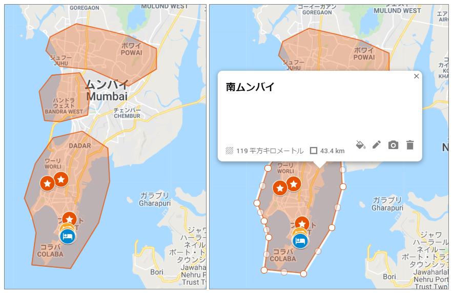 Googleマイマップの作り方(PC)⑧-2