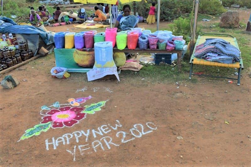 (24) 2020年新年のランゴリ(カラフル)