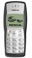 ノキアの古い携帯電話