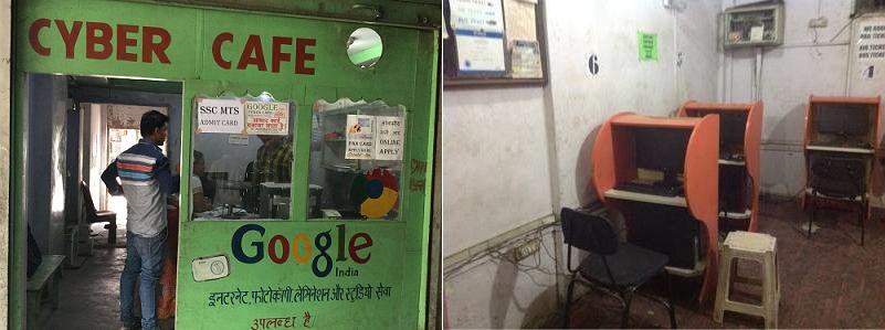 2010年代前半までインドの町中のいたるところにあったサイバーカフェの様子
