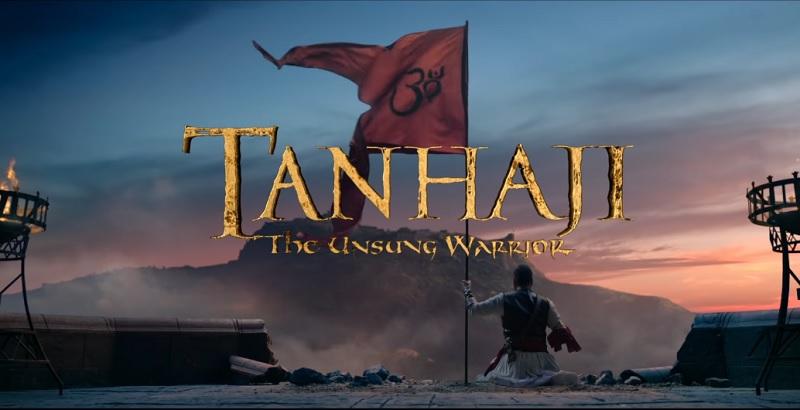 インド映画Tanhaji(タナジ)のシーン➈