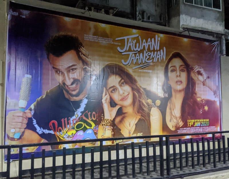インド映画「JAWAANI JAANEMAN」の広告