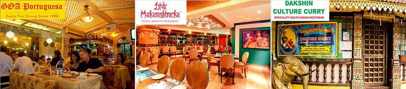 ゴア・ポルトガル料理、マハラーシュトラ料理、南インド料理を注文可能