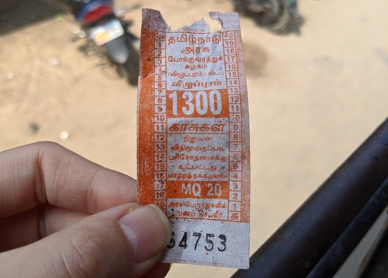 チダムバラムからキライへのバスチケット
