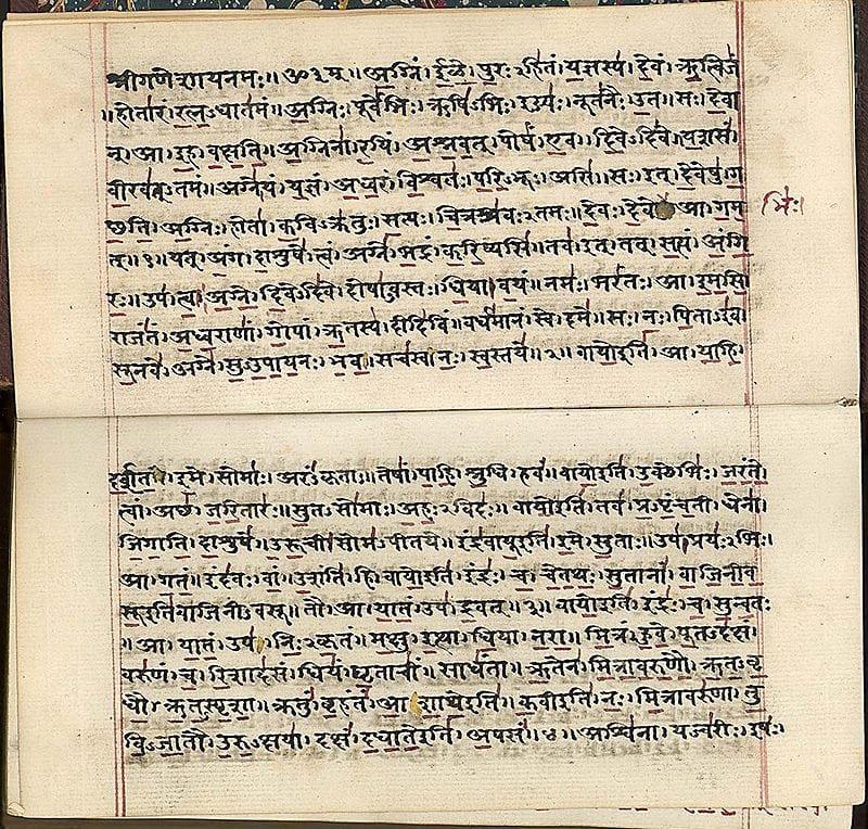 インド最古の文献と言われるリグ・ヴェーダ