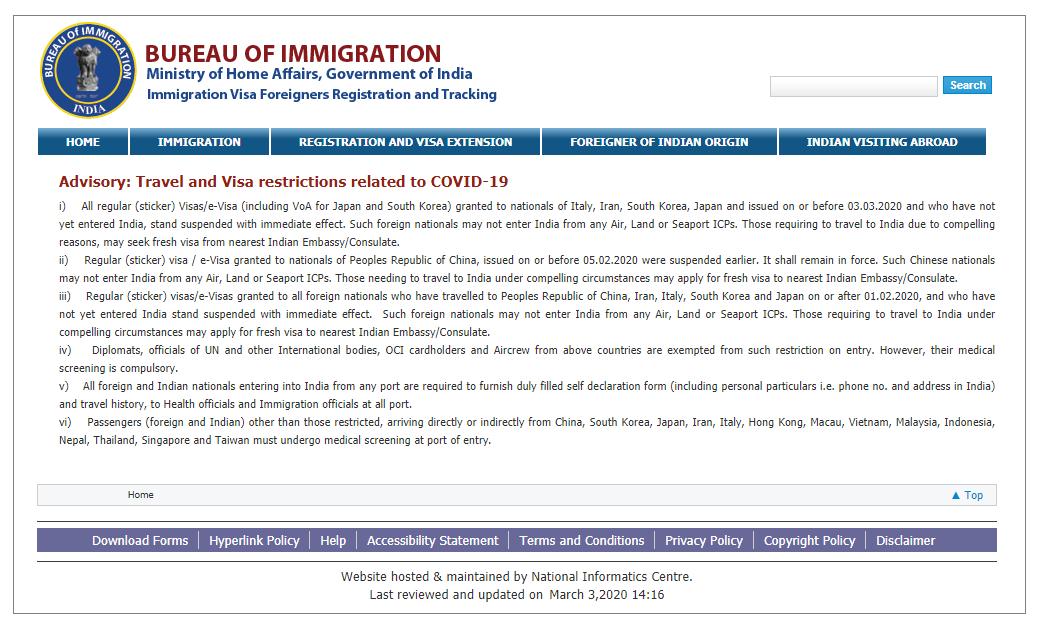 インド移民局が2020/3/3に発表したトラベルアドバイザリー