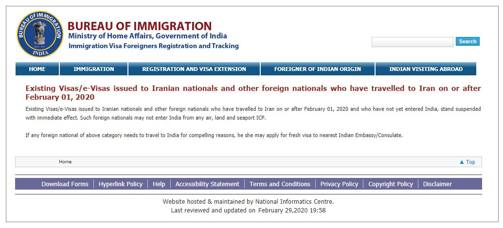 インド移民局が2020/2/29に発表したトラベルアドバイザリー