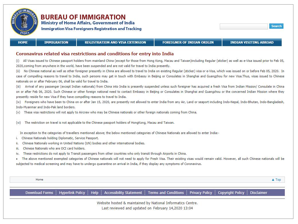 インド移民局が2020/2/14に発表したトラベルアドバイザリー