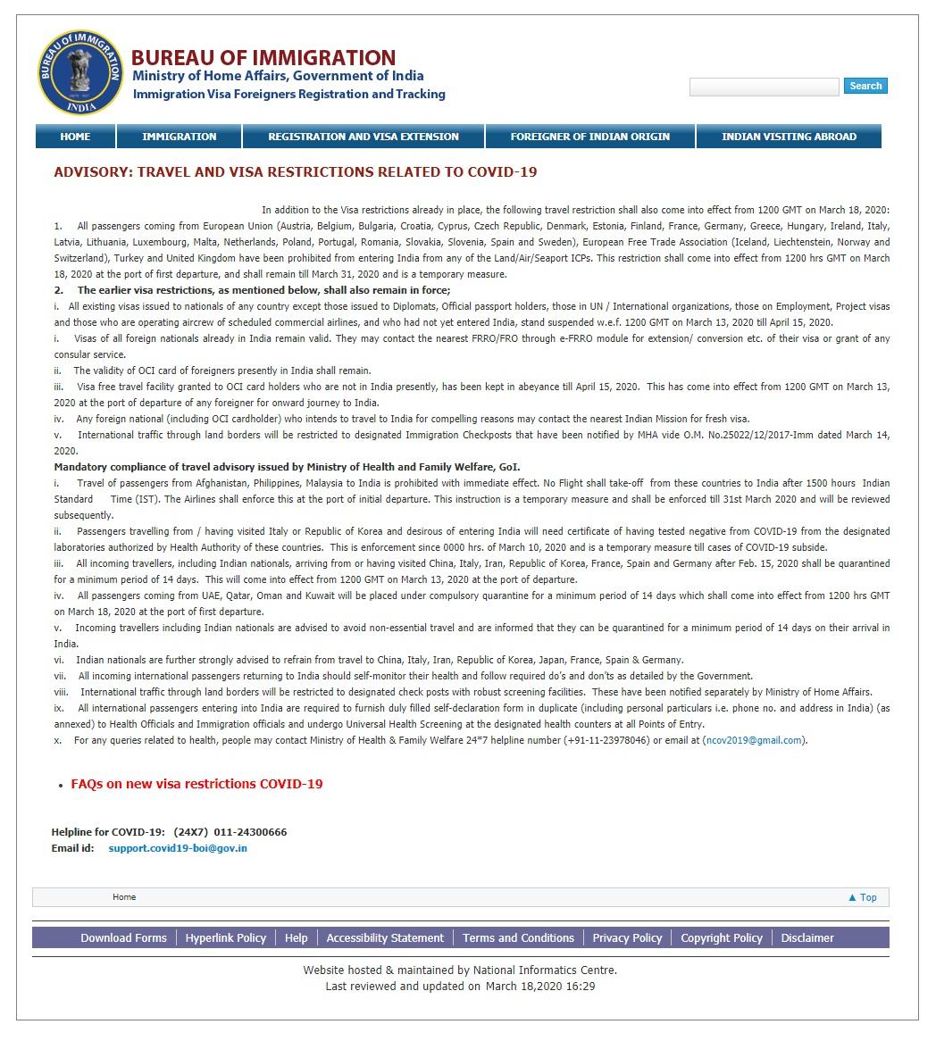 インド移民局が2020/3/18に発表したトラベルアドバイザリー