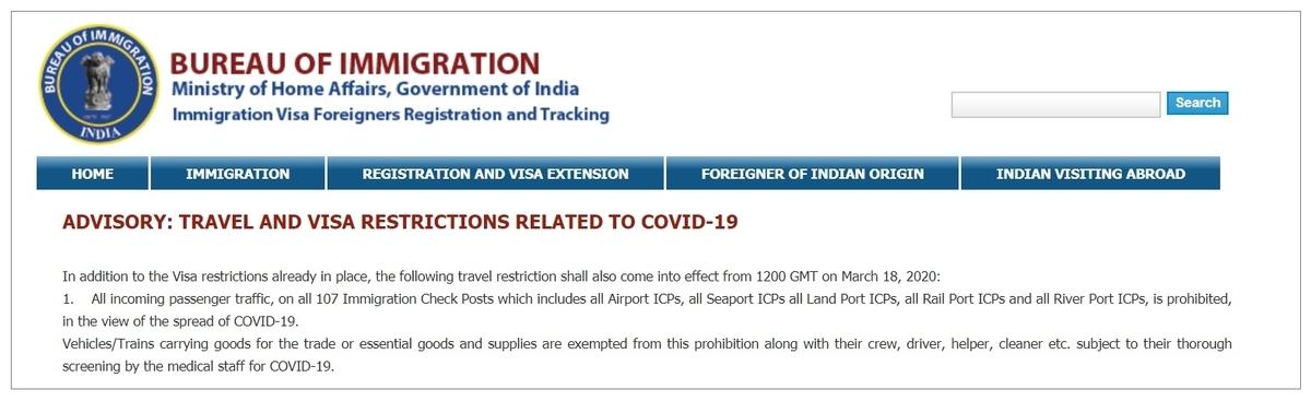 インド移民局が2020/3/24に発表したトラベルアドバイザリー