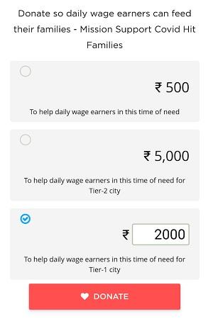寄付金額を選択