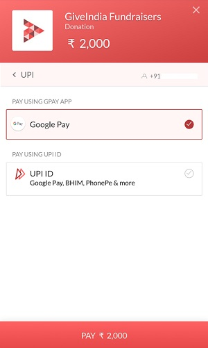 Google Payで支払い