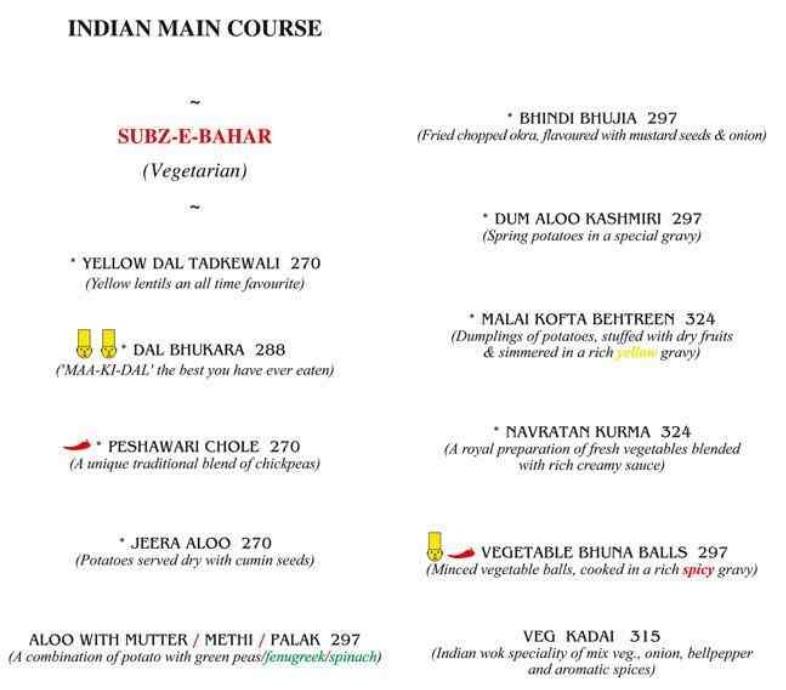 インド料理レストランのメニュー