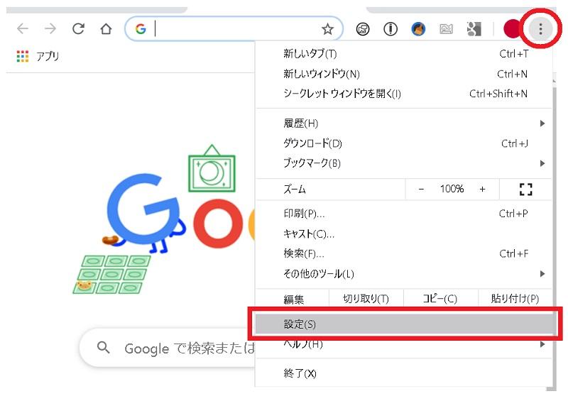 Google chrome①