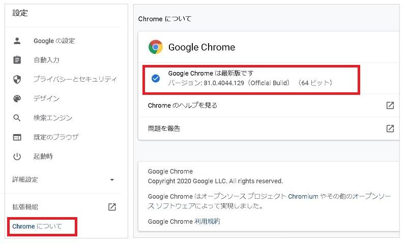 Google chrome③
