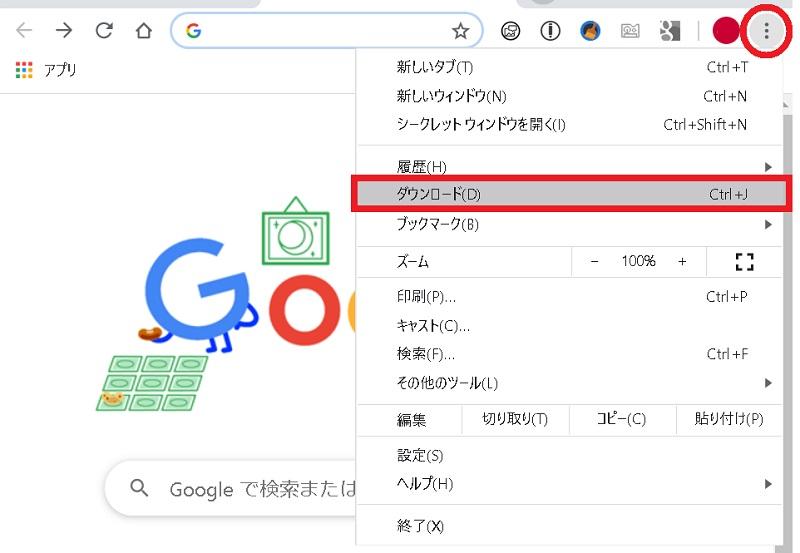 Google chrome⑥