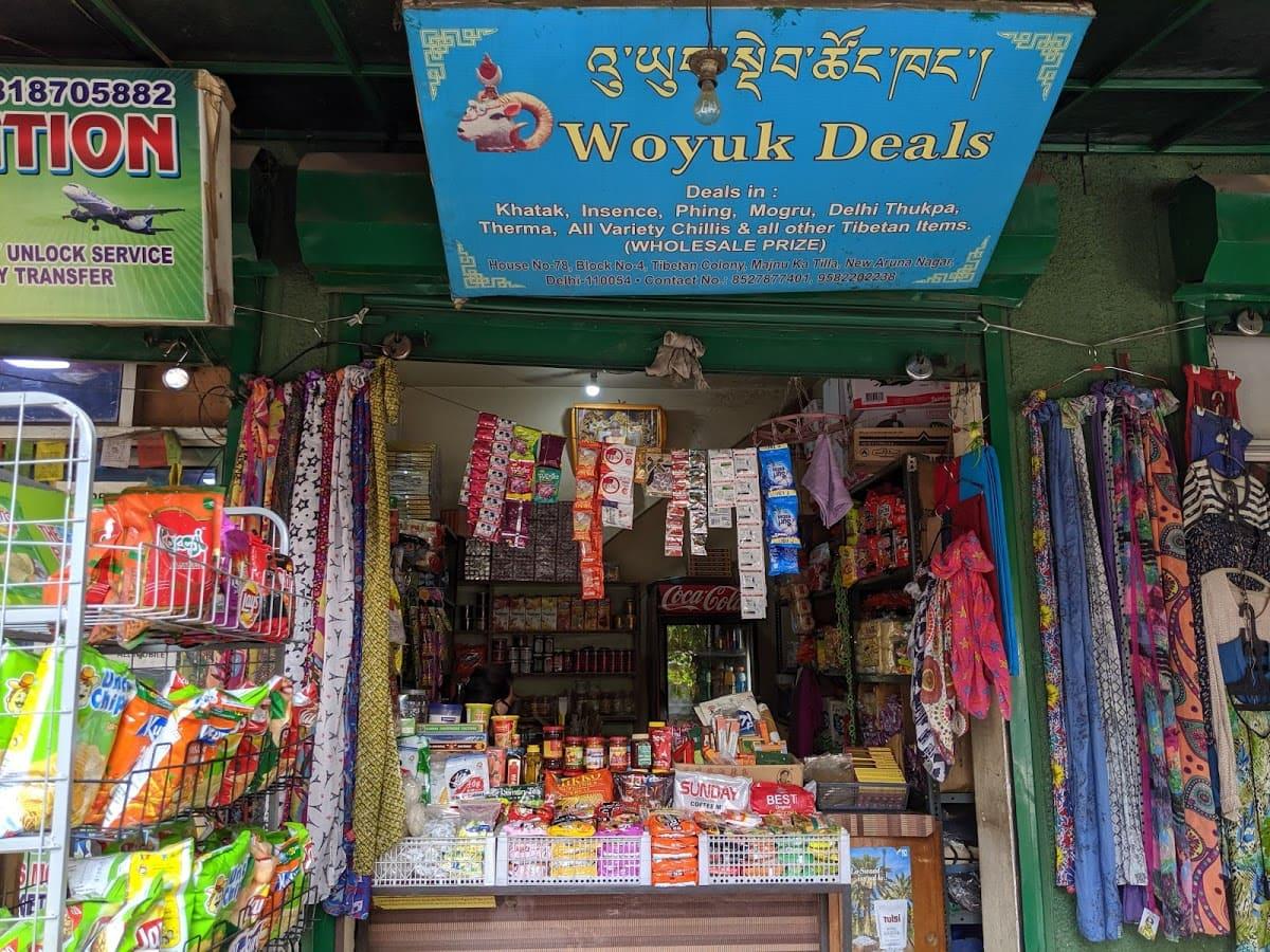 チベット用品を取り扱うお店
