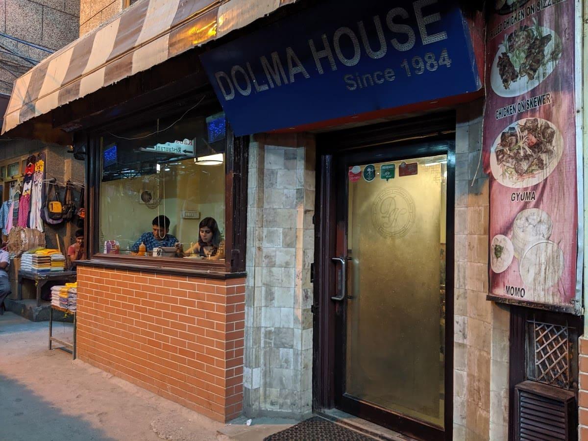 チベット料理店・Dolma House