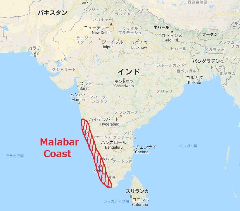 マラバール海岸の場所