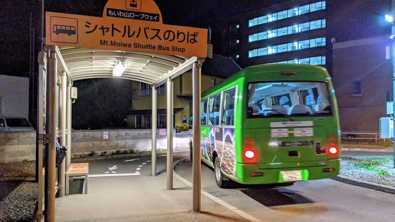 無料シャトルバス乗り場