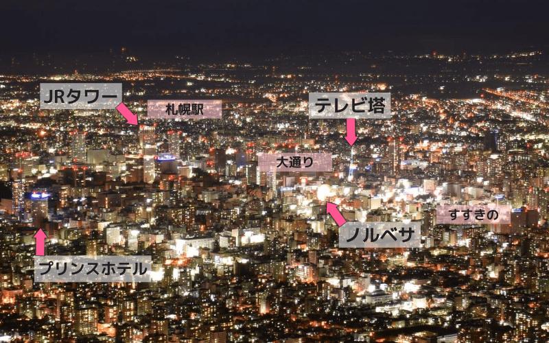 夜景拡大図