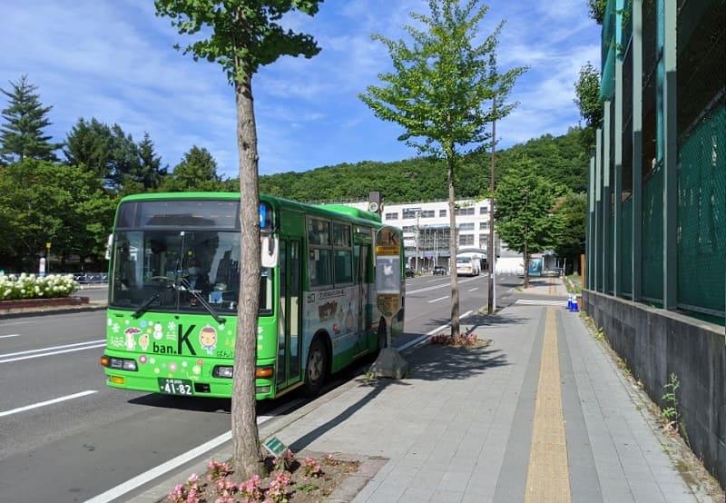 ばんけいバス(真駒内駅バス停)