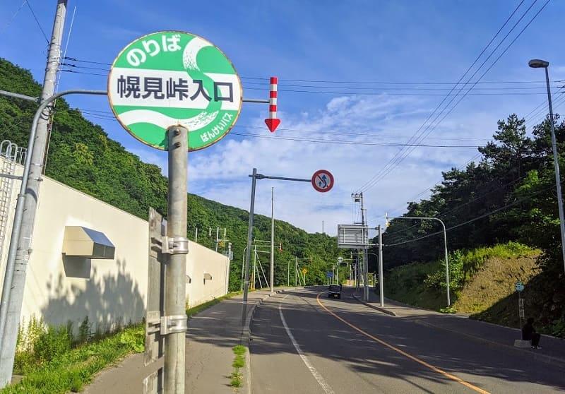 ばんけいバス(幌見峠入口バス停)