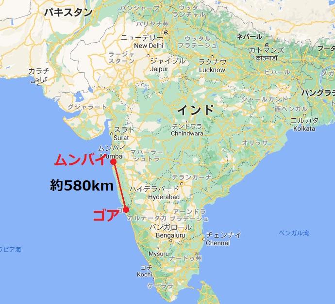 ムンバイとゴアの位置関係