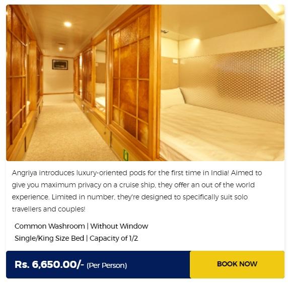 Angriya Cruiseの客室タイプ(Luxury pods)