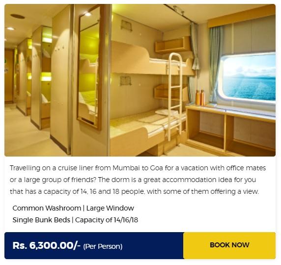 Angriya Cruiseの客室タイプ(Bunk beds)