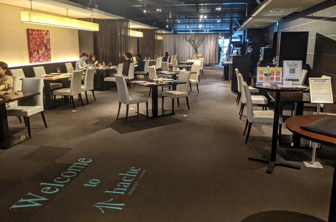 クロスホテル札幌のレストラン「アッシュ」