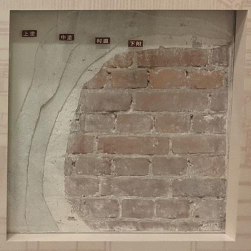 日本銀行旧小樽支店の壁の構造