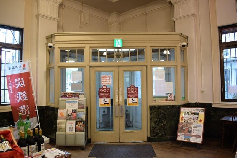 旧三菱銀行小樽支店のエントランス
